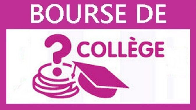bourse-college.jpg